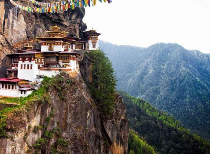 Top most beautiful place asia in the world